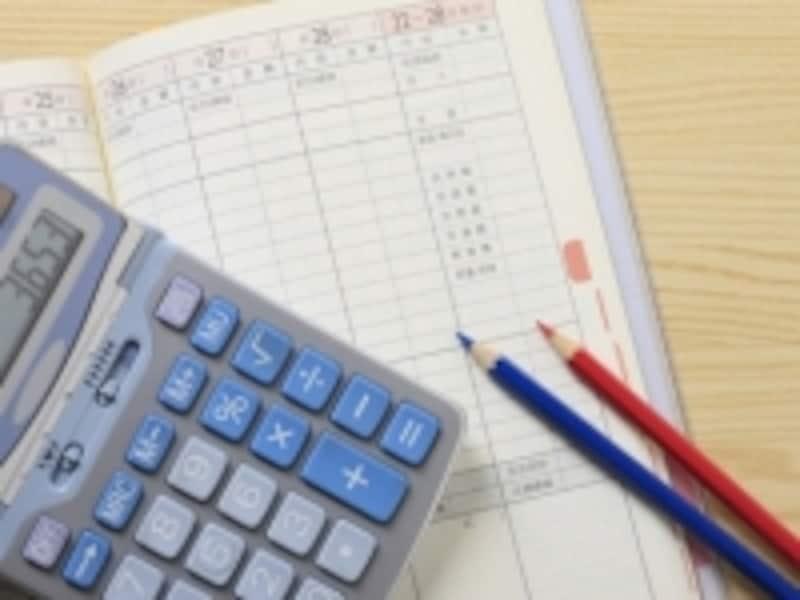 家計簿といっても、使ったお金すべてを記録する必要はありません