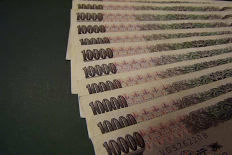 目標は100万円