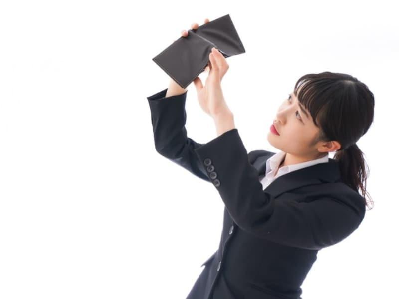 国民年金免除制度の特例 退職後・失業中