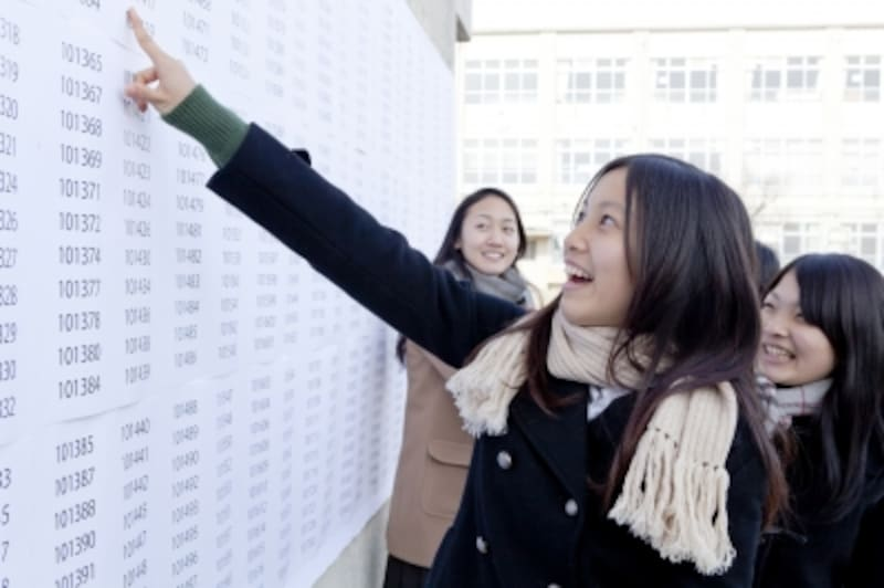 受験生にとって目指すべきは「合格」だが、親のほうは受験前から入学後までにかかるお金をしっかりと準備しておきたい