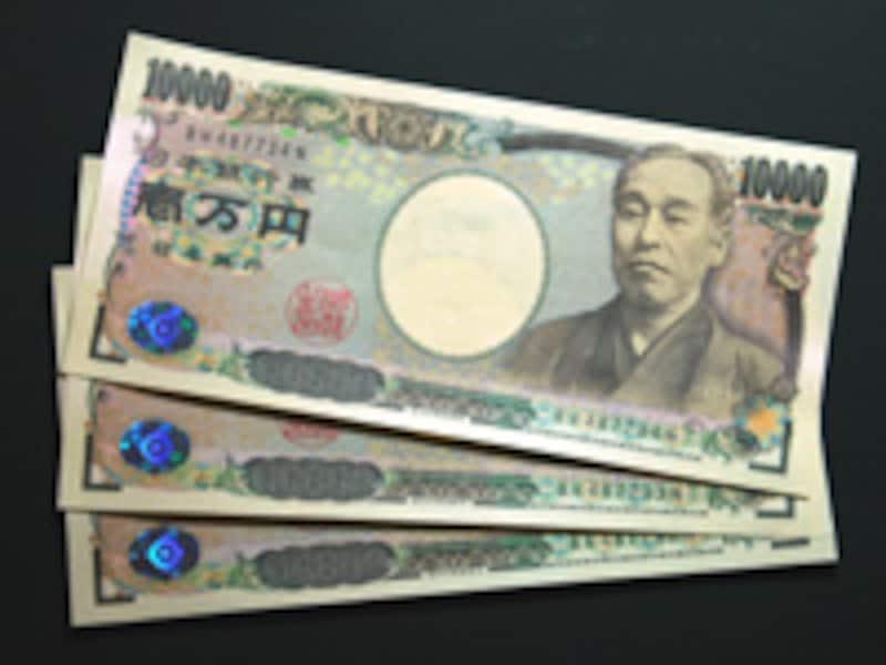109万円の借金を50万円に減額!