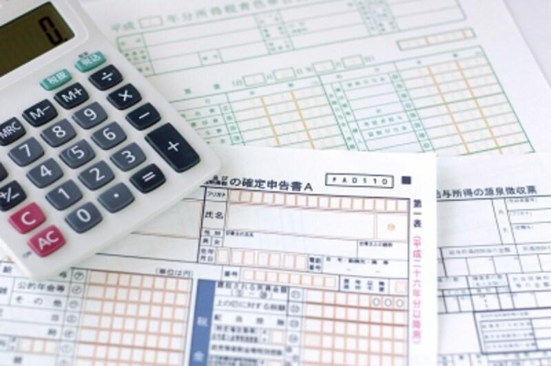 忙しい共働も、要所を押さえて確定申告をして、税金を取り戻そう!