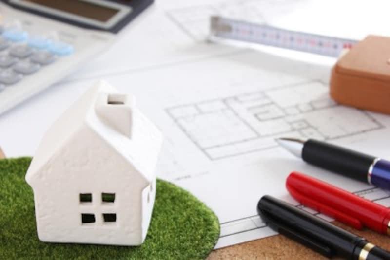 住宅購入予算は、どうする?