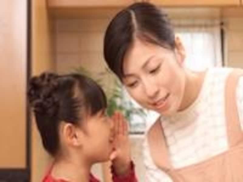 親子のコミュニケーションで、お金の大切さを伝えましょう