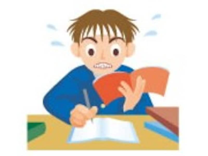 問題集や参考書を買いそろえる前に、今ある問題集をしっかりやることが大切