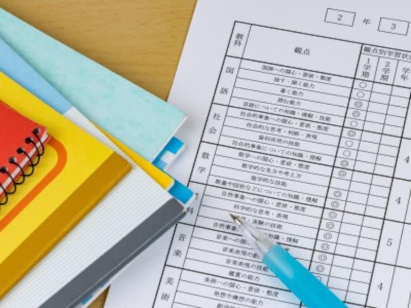 高校受験の内申書・内申点部活と資格がポイント