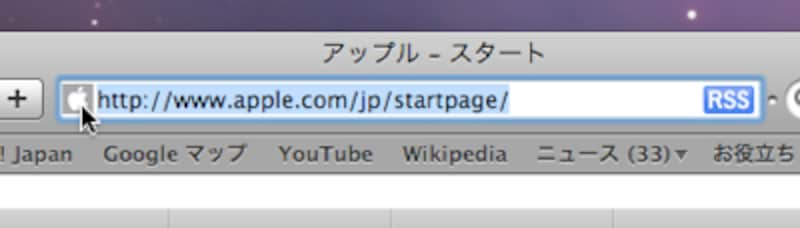 //imgcp.aacdn.jp/img-a/800/auto/aa/gm/article/1/3/4/5/safari-address.jpg