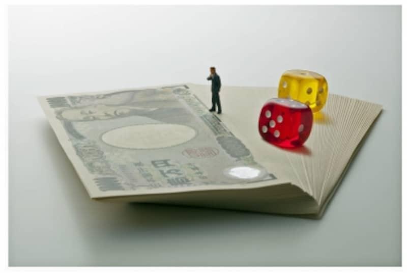 人生100年時代。退職金は老後の生活資金の原資だ。