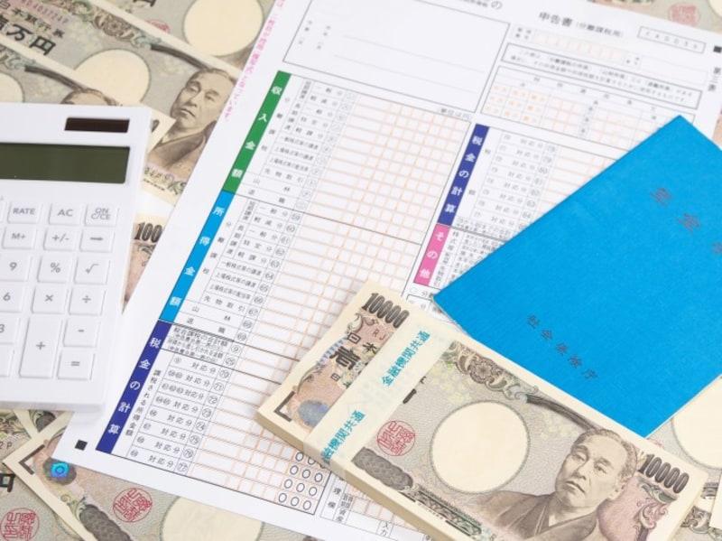 公的年金等400万円以下の確定申告不要の損得