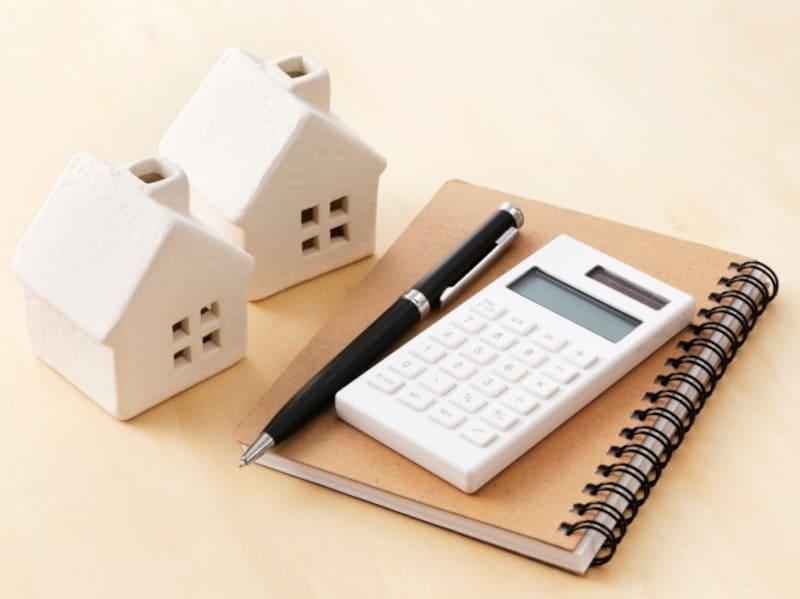 住宅ローン控除、住民税から取り戻せるケース・計算方法・上限限度額