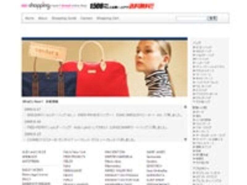 ee-shopping