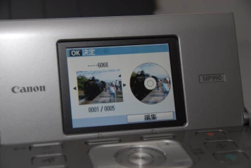 メモリーカード内の画像を基にしたラベルプリントもできる