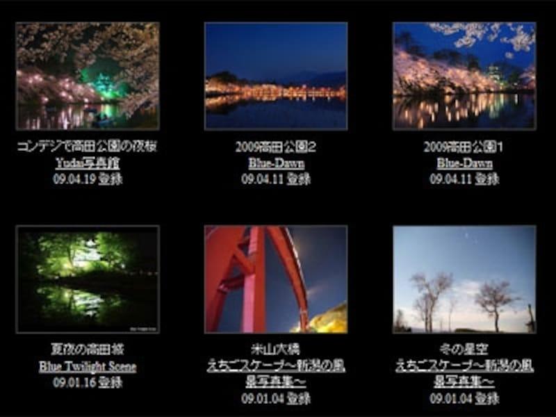 夜景壁紙.com