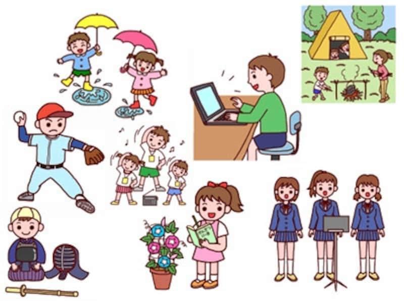 学校教育がテーマのかわいい無料イラスト素材 Web素材 All About
