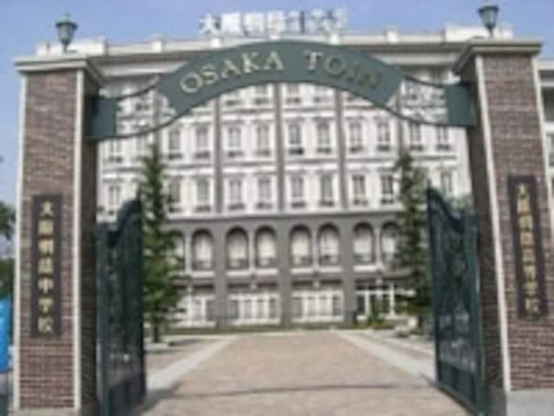 「学習習慣の確立」と「高い目標設定」を重視した指導を実践する大阪桐蔭高校