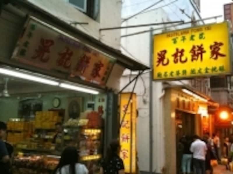 老舗の菓子店や土産店が軒を連ねB級グルメも楽しめる街