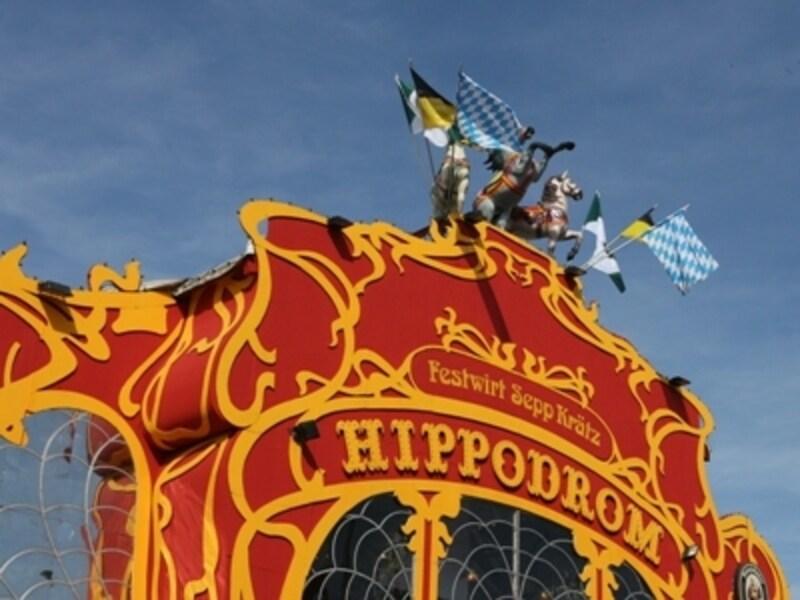 中も外もサーカスのようなユニークなデザインのヒポドローム©JosefKraetzHippodromeK