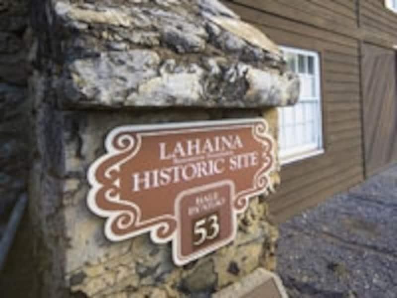 茶色の看板を目印に史跡巡りを(画像協力:ハワイ州観光局)