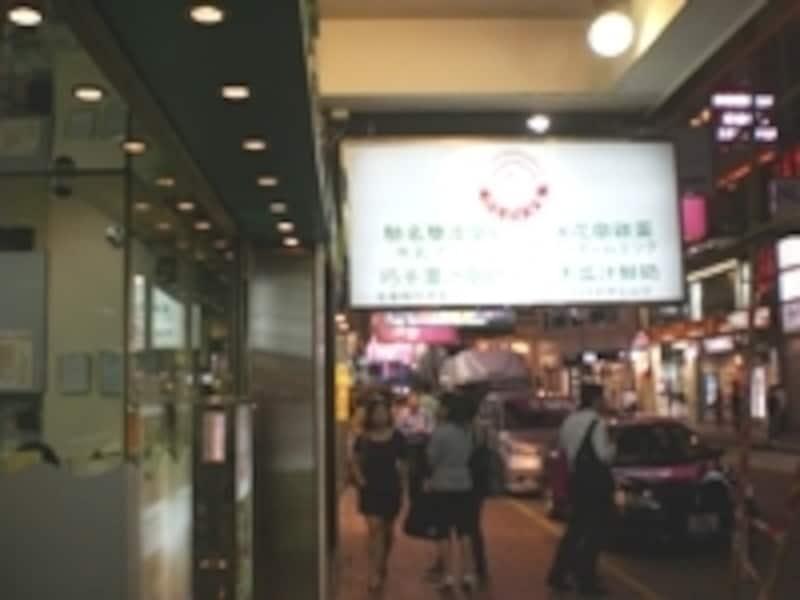 サクッといただきたい香港スイーツのお店も数多い