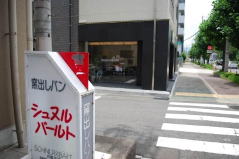 山手幹線沿いの店舗。隣はパン屋さん。