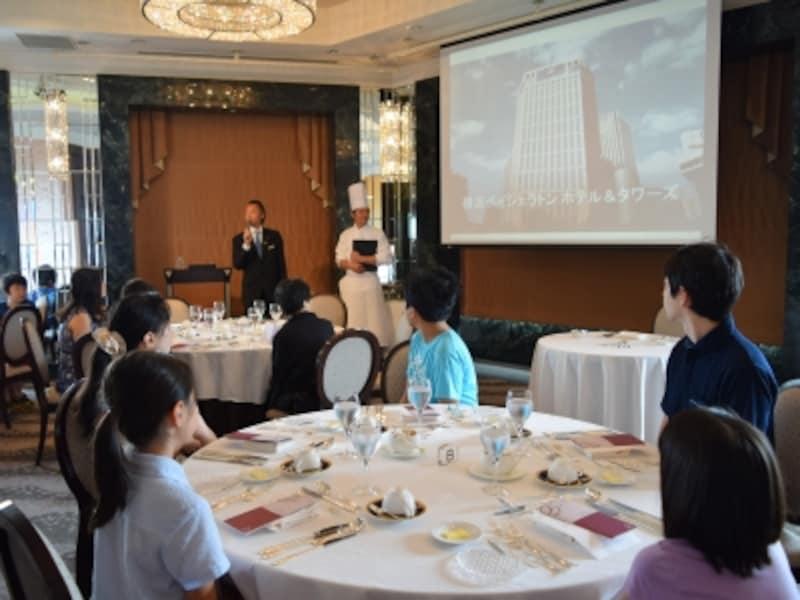 横浜ベイシェラトンホテル&タワーズ「シェラトンテーブルマナーforKIDS」過去の様子(画像提供:横浜ベイシェラトンホテル&タワーズ)