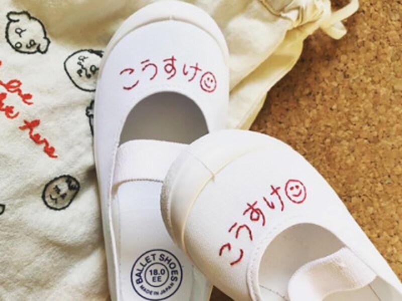大人は配布されるTシャツに刺繍します。子ども用は自分で刺繍を入れたいアイテムを持参してください(画像提供:はらぺこパブリッシング)