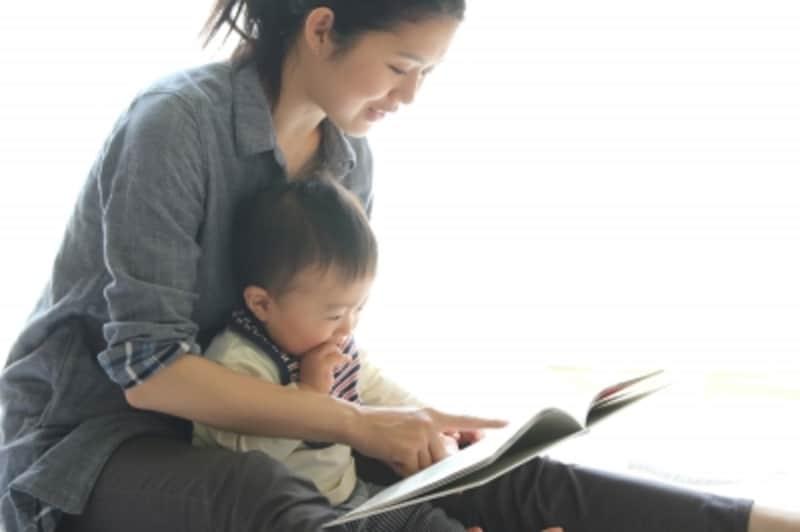 0歳児・赤ちゃんにおすすめの絵本