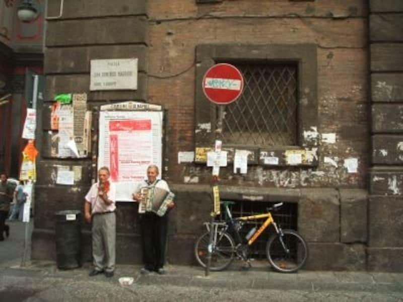 個性的で魅力的なナポリの街。一度は歩いてみたいけど?