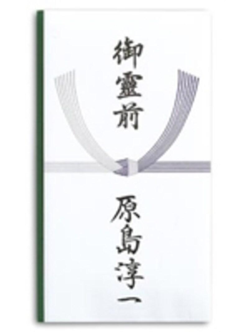 水引が印刷されたタイプ