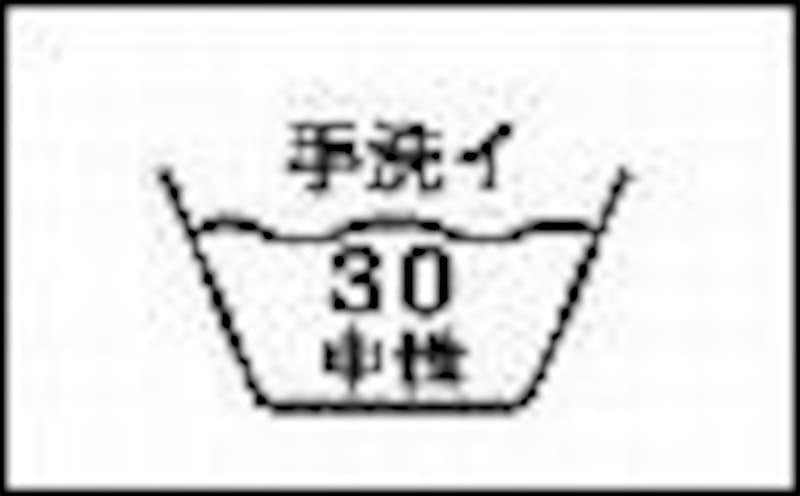 洗濯マーク12