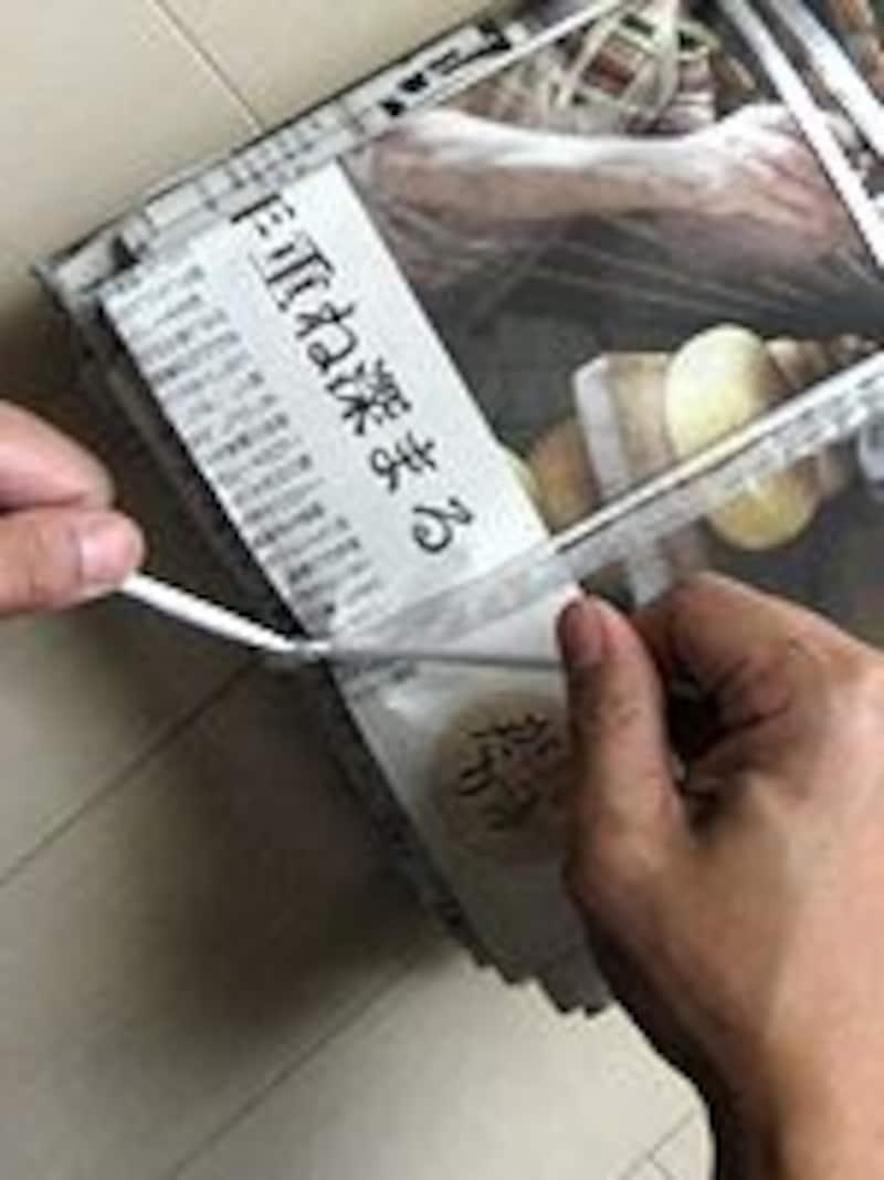 新聞・雑誌の縛り方