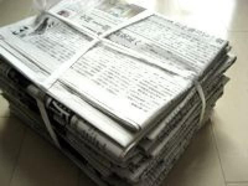 新聞の縛り方雑誌・本の縛り方結び方まとめ方
