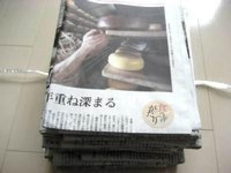 新聞の縛り方雑誌・本の縛り方結び方まとめ方新聞や雑誌をセット