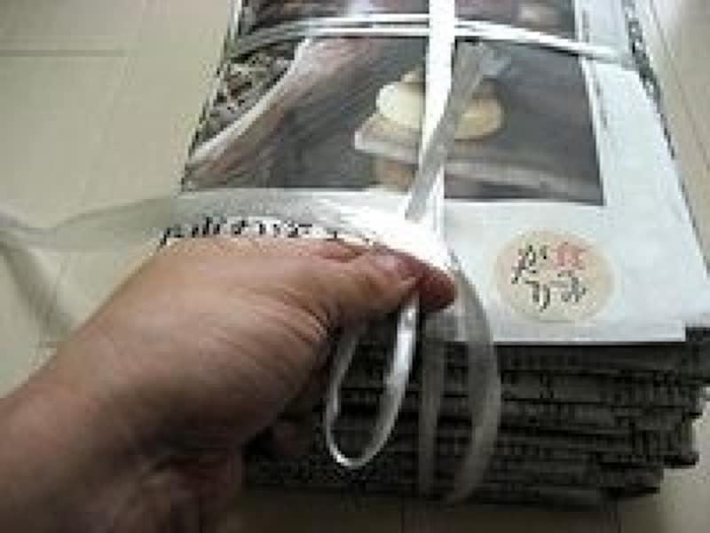 新聞の縛り方雑誌・本の縛り方結び方まとめ方かます結び
