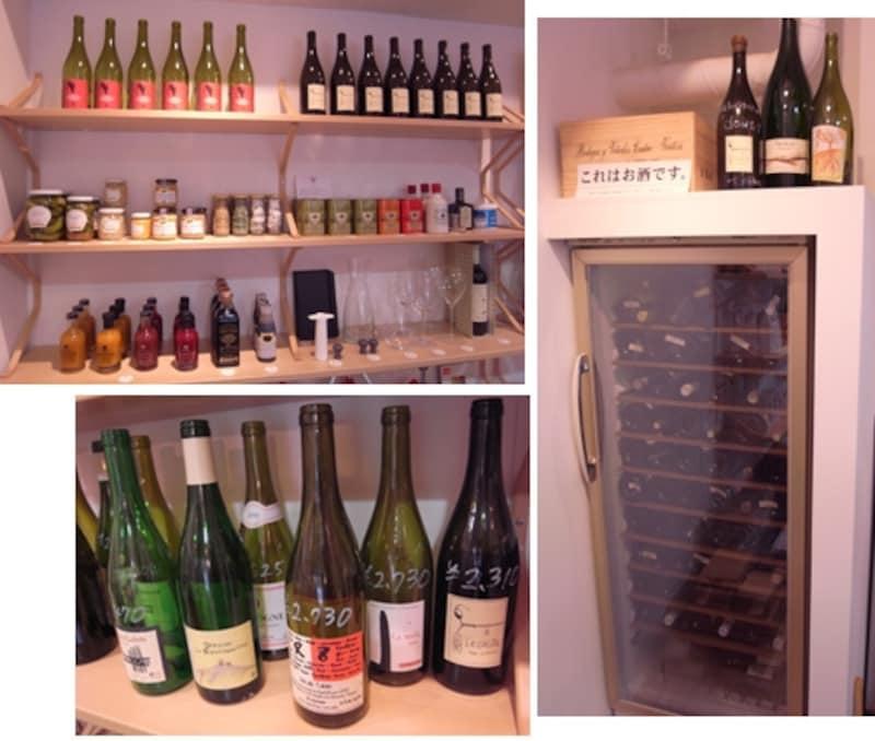 少量生産のビオワインがずらり。価格も手頃。