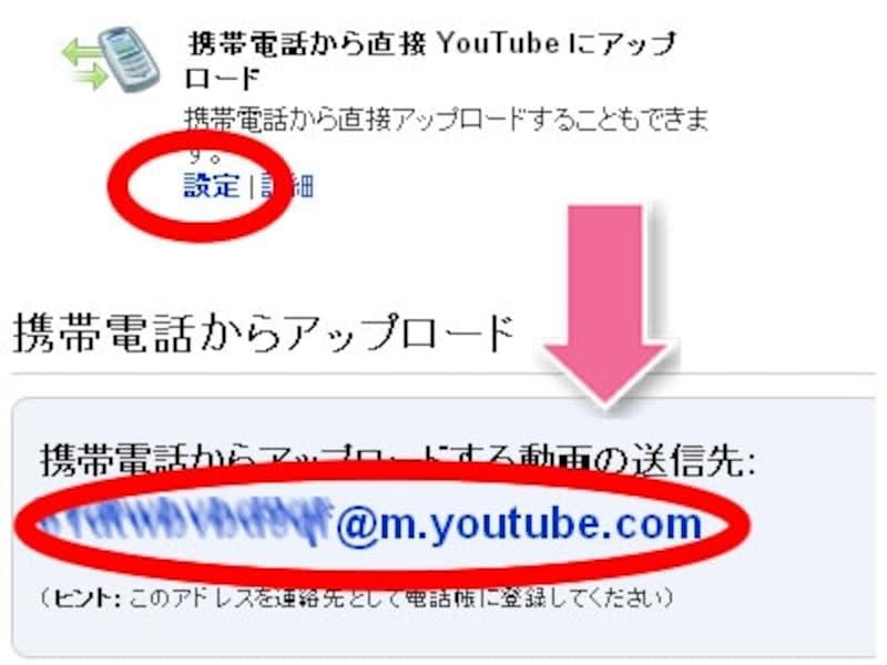 4 4 Youtubeに動画を簡単にアップロードする方法 インターネット