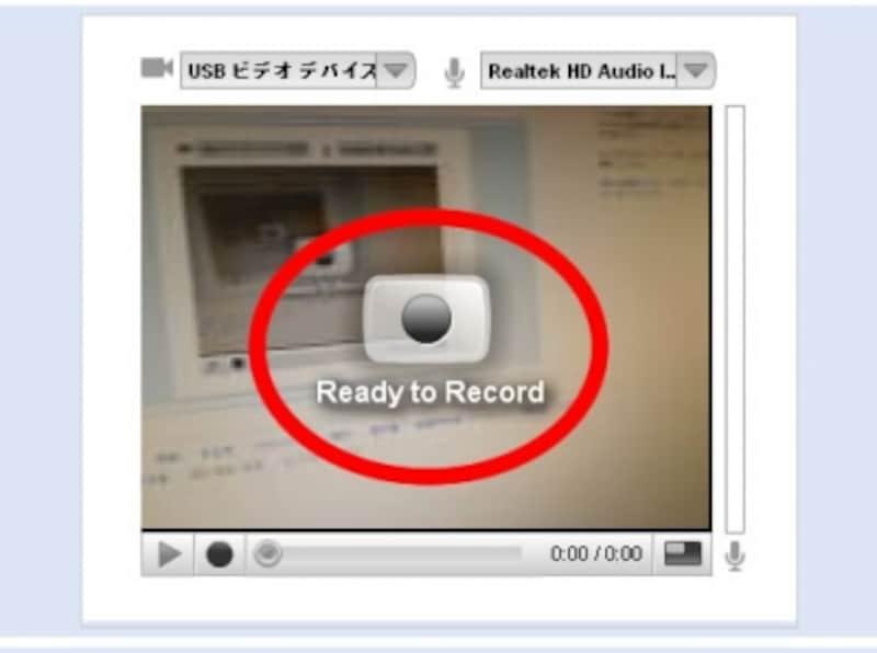 画面で録画画像をチェックしながら簡単に録画ができます。