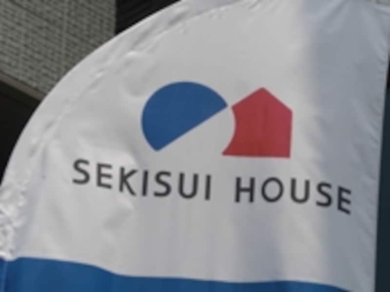 今年1月に創立50周年を迎えた積水ハウス。累計供給200万戸を誇り、今も戸建て住宅のみならず住宅業界のリーダー的存在として事業を行っている
