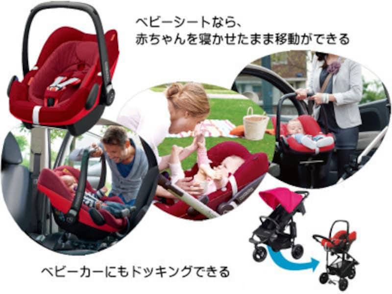 5e2ca949a87 新生児から乗れるベビーシートは、チャイルドシート、キャリー、ラック、ベビーカーと多