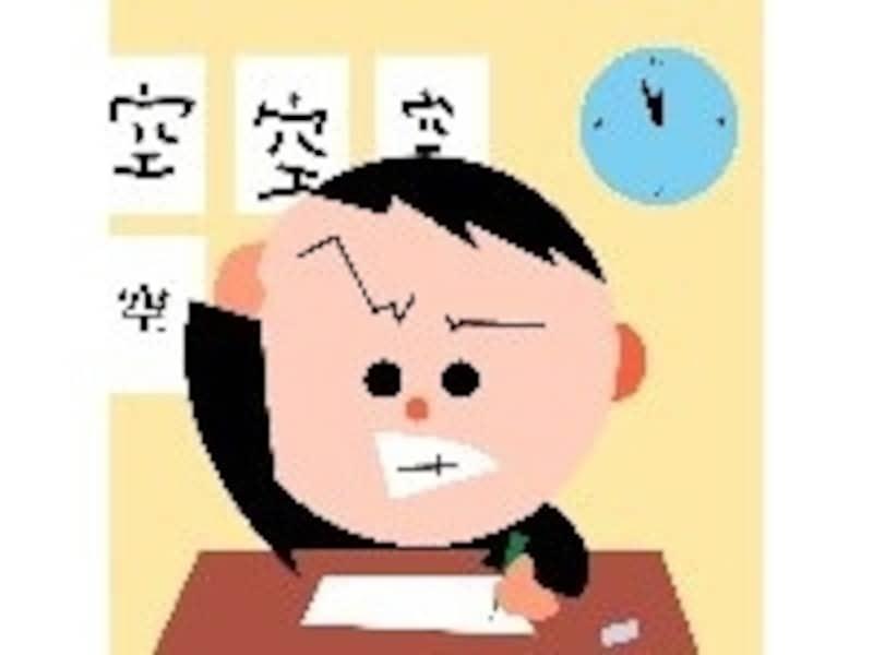 悉皆(しっかい)調査から抽出調査へと変わったことで、調査を受けていない中学生も。テストの結果を今後の勉強に活かすには?