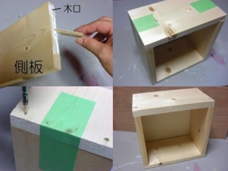 DIYの基本、木箱(ウッドボックス)の作り方をマスターしましょう