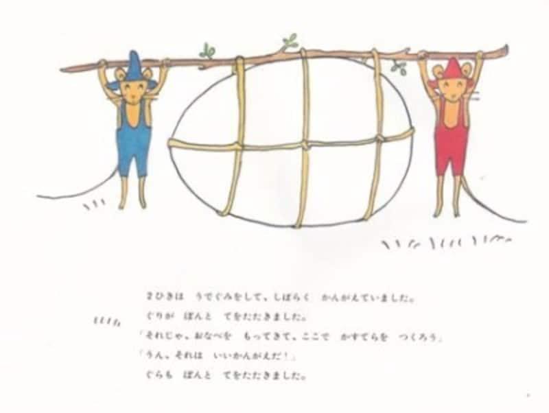 絵が文を補完している好例 クリックで拡大(c) Rieko Nakagawa,YurikoYamawaki,1967
