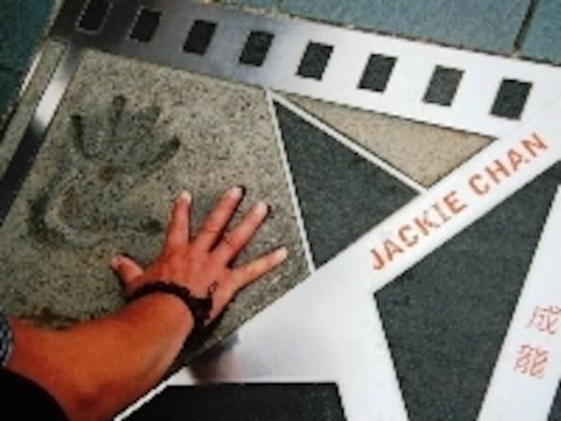 ジャッキー・チェンの手形は人だかりを目印に