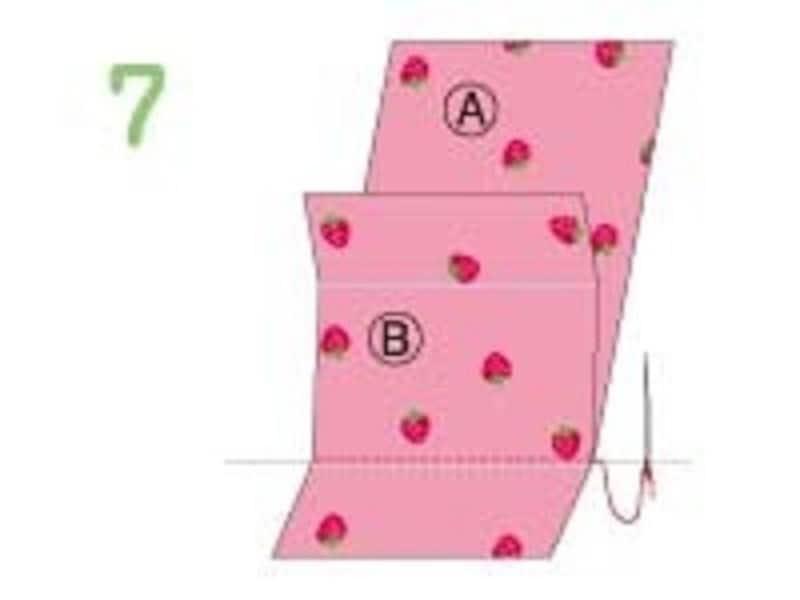 手縫い移動ポケット作り方ステップ7