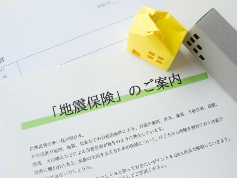 賃貸の家財に地震保険は必要?