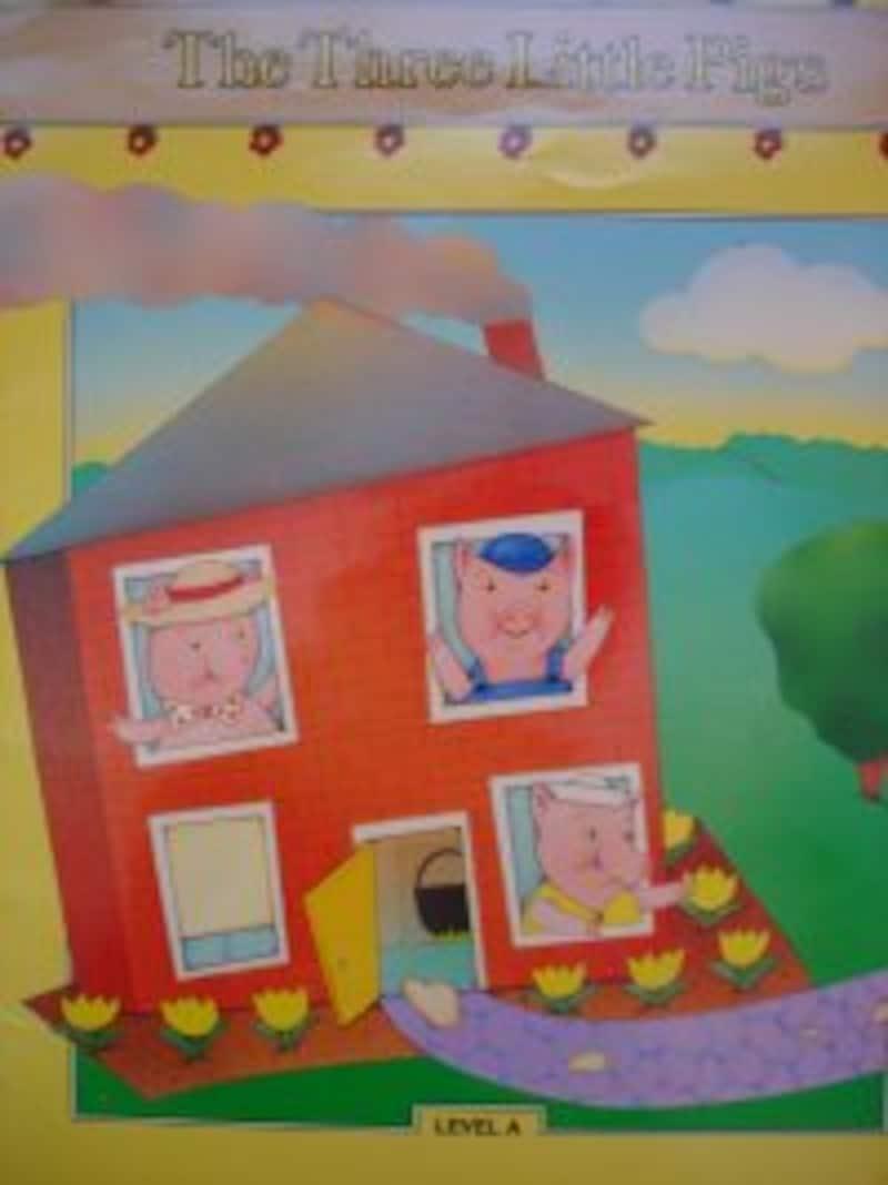 子ども用に書き換えられたストーリーのThe Three Little Pigs。画像をクリックすると原本の絵本に飛びます。