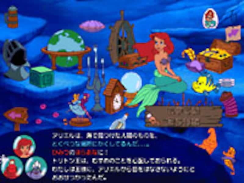 ストーリー画面イメージ