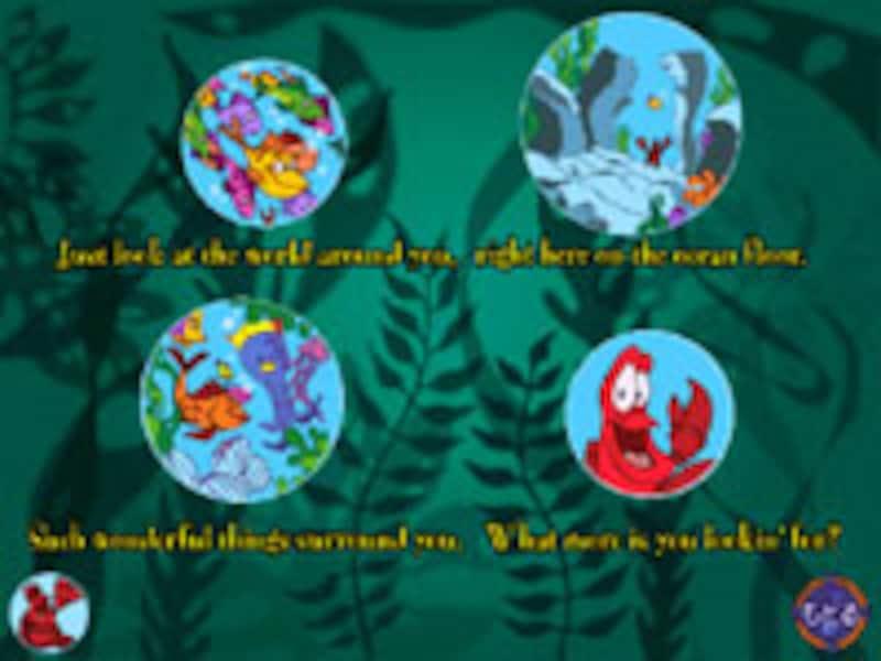 シング・アロング・ソングの画面イメージ