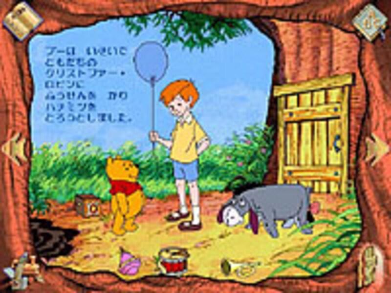 ストーリー の画面イメージ