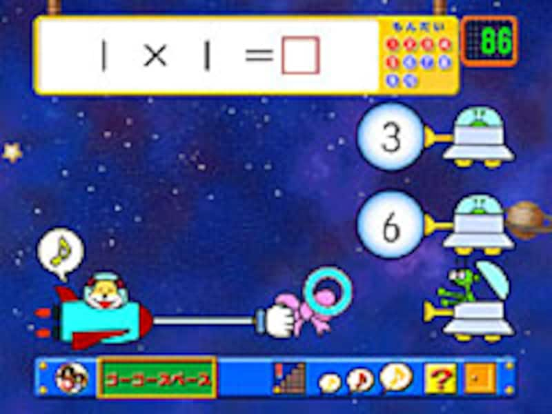 ゴーゴースペース の画面イメージ